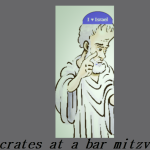 Socrates at Bar Mitzvah2